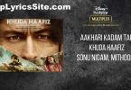 Aakhri Kadam Tak Lyrics