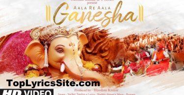 Aala Re Aala Ganesha Lyrics