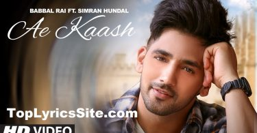 Ae Kaash Lyrics