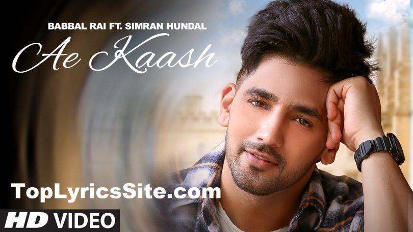 Ae Kaash Lyrics
