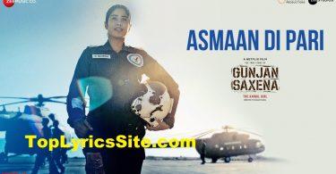 Asmaan Di Pari Lyrics