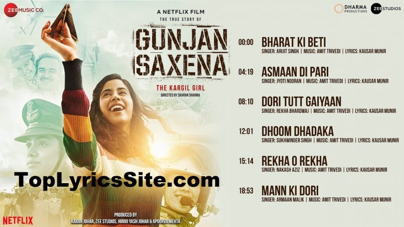 Asmaan Di Pari Lyrics