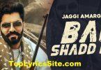 Bai Shadd De Lyrics