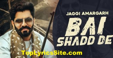 Bai Shadd De Lyrics