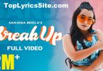Breakup Lyrics