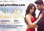 Dil Ko Karaar Aaya Lyrics