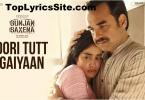Dori Tutt Gaiyaan Lyrics