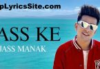 Hass Ke Lyrics