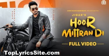 Hoor Mittra Di Lyrics