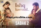 Ishq Kamaal Lyrics