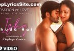 Ishq Khuda Hai Lyrics