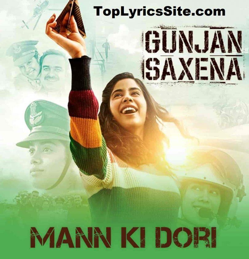 Mann Ki Dori lyrics