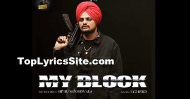 My Block Lyrics