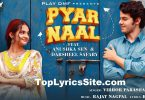 Pyar Naal Lyrics