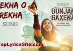 Rekha O Rekha Lyrics