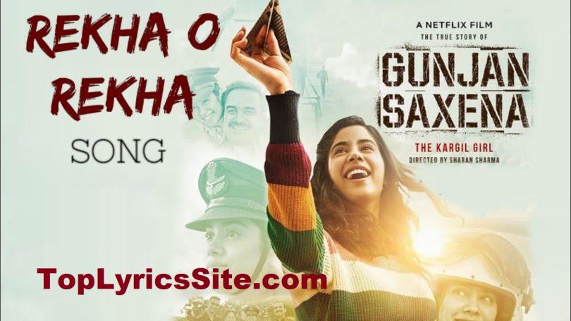 Rekha O Rekha Lyrics
