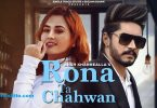 Rona Tan Chahwan Lyrics