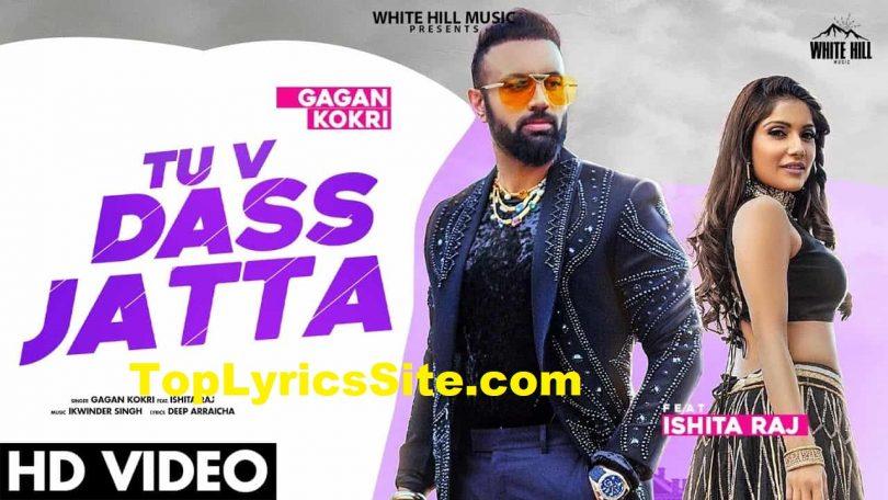 Tu V Dass Jatta Lyrics