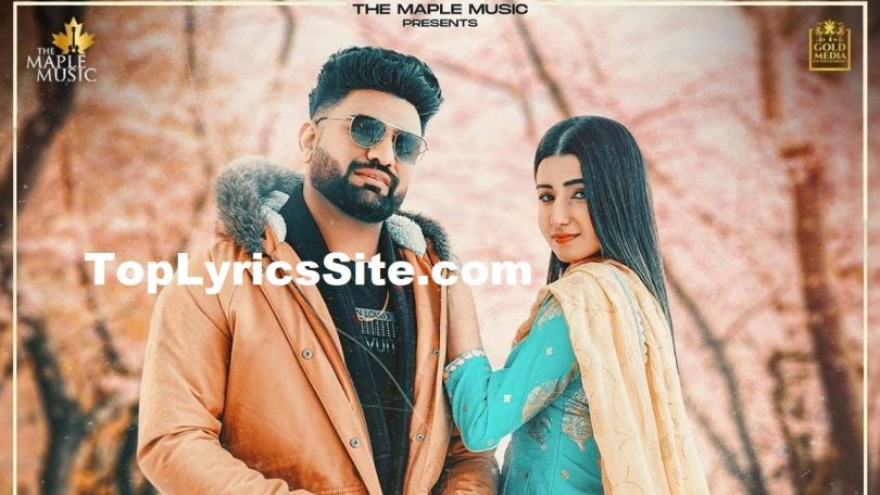 akhan billian lyrics