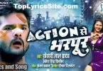Action Se Bharpur Lyrics