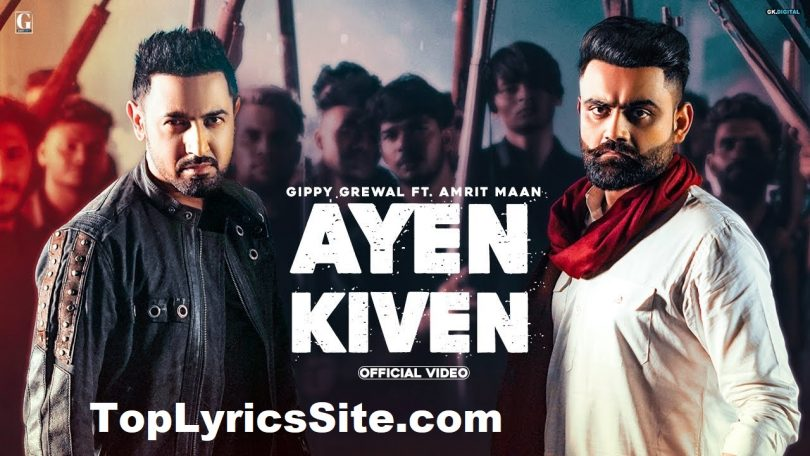 Ayen Kiven Lyrics