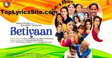 Betiyaan Pride Of Nation Lyrics