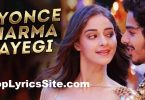 Beyonce Sharma Jayegi Lyrics