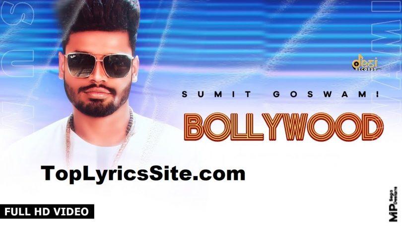 Bollywood Lyrics