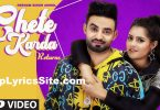Chete Karda Returns Lyrics
