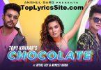 Chocolate Lyrics