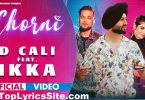 Chorni Lyrics