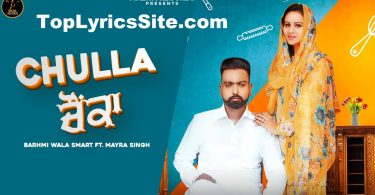 Chulla Chaunka Lyrics