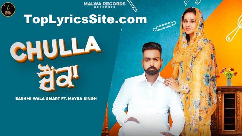 Chulla Chaunka Lyrics
