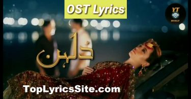 Dulhan OST Lyrics
