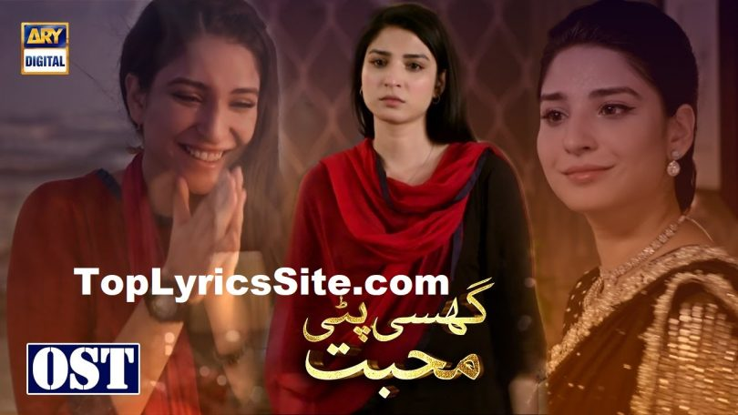 GHISI PITI MOHABBAT OST LYRICS