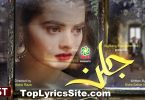JALAN OST LYRICS