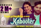 Kabooter Lyrics