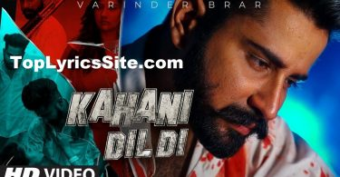 Kahani Dil Di Lyrics