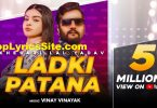 Ladki Patana Lyrics