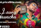 Laung Gawacha Lyrics