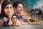 MUSHK OST LYRICS