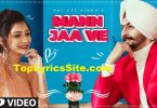 Mann Ja Ve Lyrics