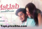 Matlab Lyrics
