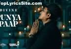 Punya Paap Lyrics