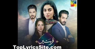 QURBATAIN OST LYRICS
