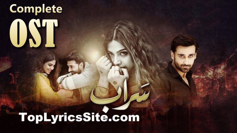 SARAAB OST LYRICS