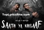 Saath Ya Khilaaf Lyrics
