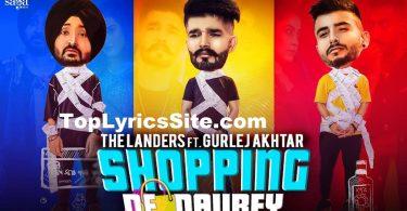 Shopping De Daurey Lyrics