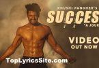 Success Lyrics
