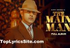 Tere Ala Jatt Lyrics